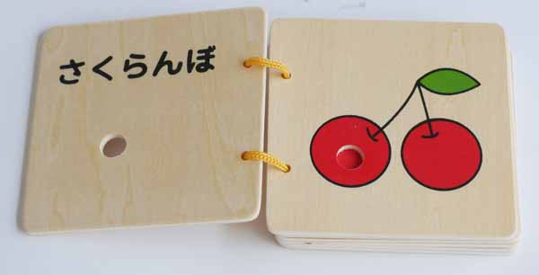【木製玩具】【木製絵本】 木の絵本 あかいものなあに