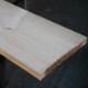 ニューシランドパイン板材 700mm×25mm×295mm 3枚セット