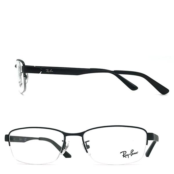 RAYBAN メガネフレーム マットブラック 眼鏡 RX-6453D-2503