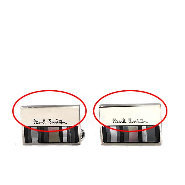 Paul Smith カフスボタン ロゴ マルチストライプ柄 b1-M1ACUFF-AMOPL04 ■■不良品値下げ処分■■