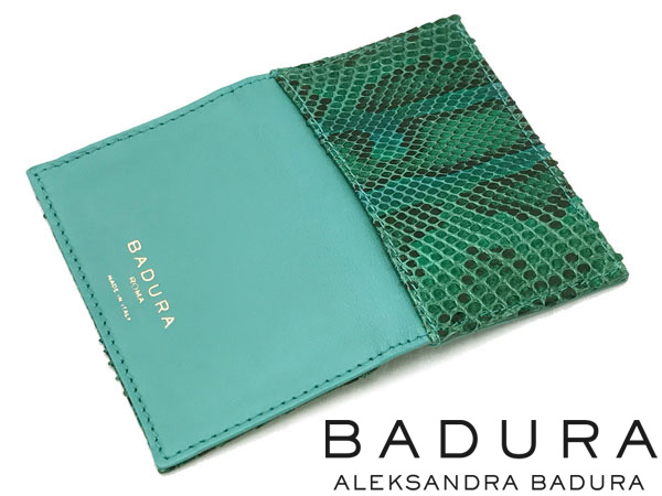 BADURA カードケース 名刺入れ エメラルドグリーン カーフ×パイソン