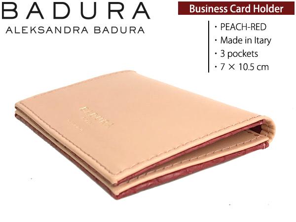 BADURA カードケース 名刺入れ ピーチ×レッド カーフ×パイソン