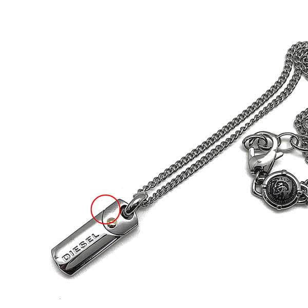 DIESEL ネックレス ダブルプレート シルバー ■■不良品値下げ処分■■ b1-DX1116040