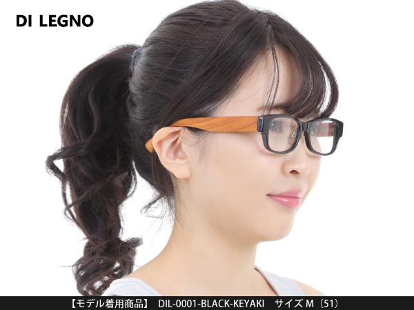 DI LEGNO メガネフレーム 0001 ブラック×ウッド【天然木】