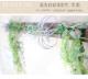 壁 フェイクグリーン アレンジメント 横幅 90cm 奥行き5.2cm 材質 国産杉 造花 アレンジメント 壁面緑化 アートグリーン udd触媒加工 防臭 抗菌 抗ウイルス 壁面 インテリア 送料無料