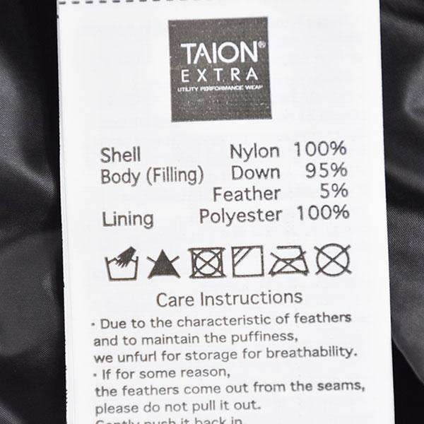 (EX-04)TAION-EXTRA(タイオンエクストラ)CREW NECK INNER DOWN SET(クルーネックインナーダウンセット)【宅配便送料無料】