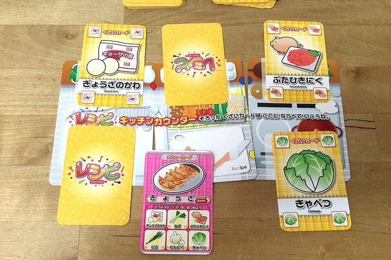 カードゲーム 基本レシピ