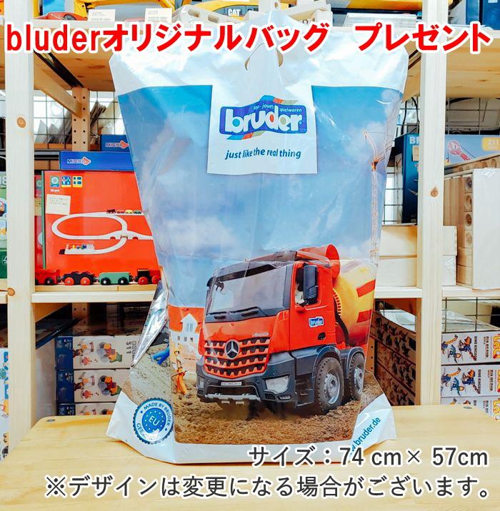 bruder ブルーダー MAN 消防車 BR02771 正規販売店