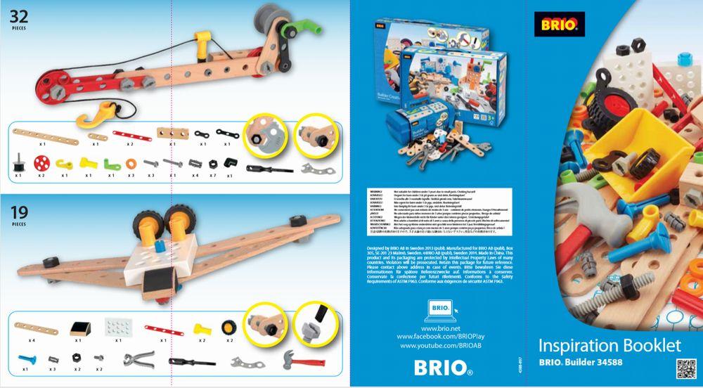 ブリオ BRIO ビルダー アクティビティセット 34588