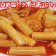 【冷凍便】特製自家 トッポギ 300g