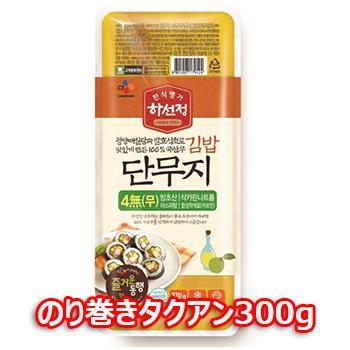 【送料無料・冷蔵便】簡単 韓国 のり巻き 3種セット