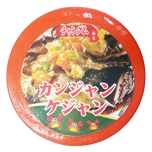 【冷凍便】特製自家 カンジャン ケジャン 1kg