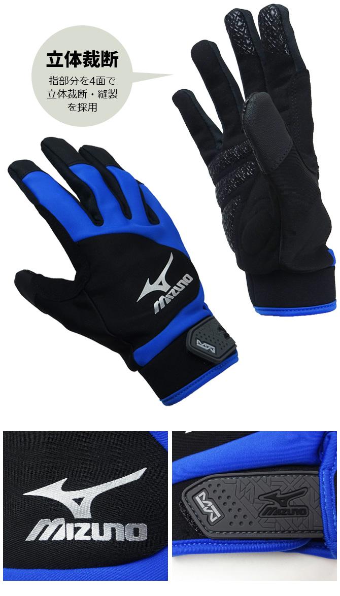 【2枚までネコポス可】ワークグローブ マルチユース マイクロファイバータイプ ミズノ(MIZUNO) ワークグラブ F3JGS80309 ユニセックス メンズ レディース 作業手袋