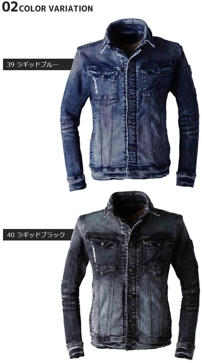 ストレッチ3Dワークジャケット I'Z FRONTIER アイズフロンティア #7340S LimitedEdition IZ-7340S メンズ オールシーズン デニム 作業服 作業着