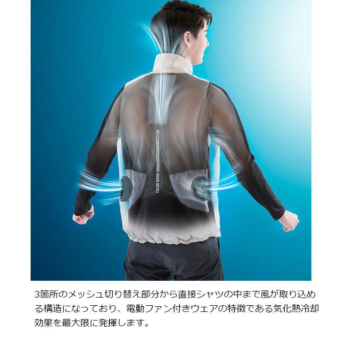1点までネコポス可 長袖Tシャツ TULTEX タルテックス AZ-551049 AITOZ アイトス メンズ 切り替えメッシュ 吸汗速乾 UVカット 抗菌防臭 熱中症対策 作業服 作業着