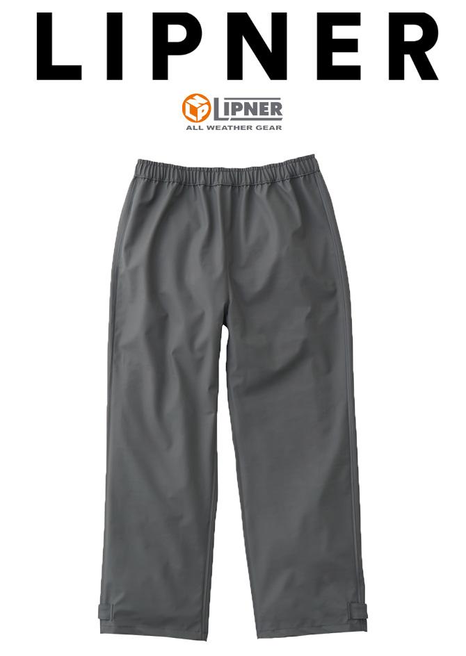 超耐水レインパンツ カイル 28739 LOGOS(ロゴス) LIPNER(リプナー) メンズ 2カラー レインウェア 防水 ストレッチ 合羽 作業着 作業服 アウトドア ワークウェア