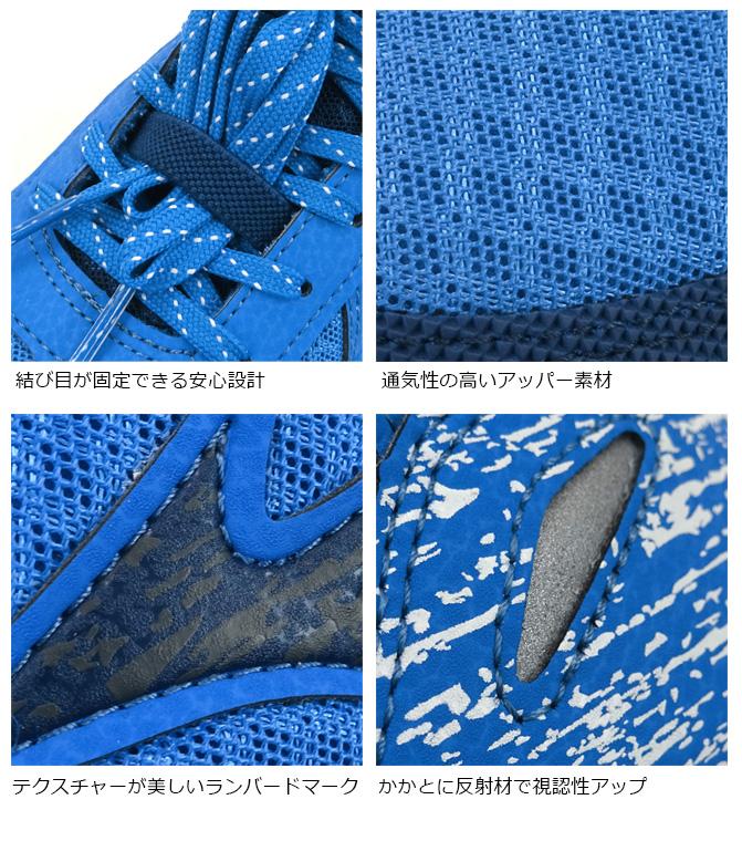 安全靴 スニーカー ミズノ(MIZUNO) オールマイティ ALMIGHTY SD13H F1GA1905 ミドルカット ハイカット メンズ 3カラー メッシュ 通気性 耐油 屈曲 軽量 セーフティシューズ ワーキング 24.5-29.0cm プロテクティブスニーカー