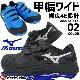 安全靴 スニーカー ミズノ mizuno オールマイティFF ベルトタイプ マジックテープ ローカット セーフティシューズ 作業靴 おしゃれ安全スニーカー メンズ 25.0-28.0cm C1GA1801