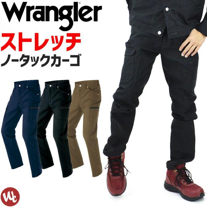 ストレッチノータックカーゴパンツ Wrangler(ラングラー) AZ-64221 AITOZ(アイトス) オールシーズン メンズ 帯電防止 ワークパンツ 作業ズボン