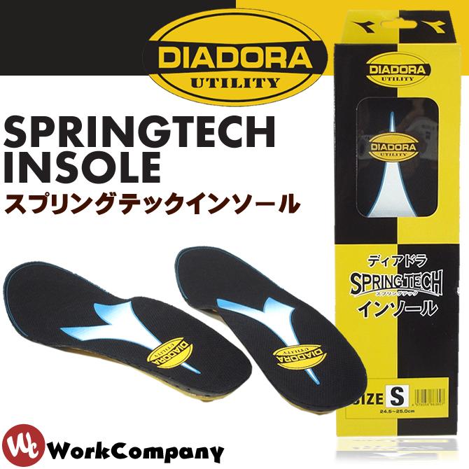 インソール ディアドラ DIADORA スプリングテック 23.0-29.0cm 中敷き 衝撃吸収 スニーカー メンズ レディース 男女兼用