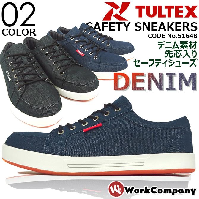 安全靴 スニーカー タルテックス TULTEX 撥水 デニム 紐タイプ ローカット セーフティーシューズ 作業靴 おしゃれ安全スニーカー メンズ レディース 男女兼用 22.5-28.0cm アイトス AITOZ AZ-51648