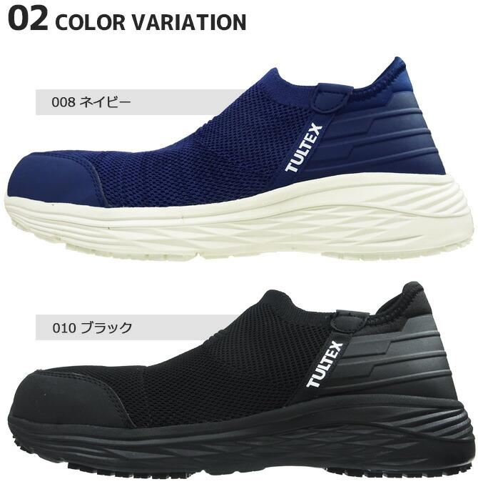 安全靴 スリッポン TULTEX タルテックス AZ-51662 ローカット AITOZ アイトス メンズ レディース 軽量 作業靴 スニーカー スリップオン セーフティーシューズ