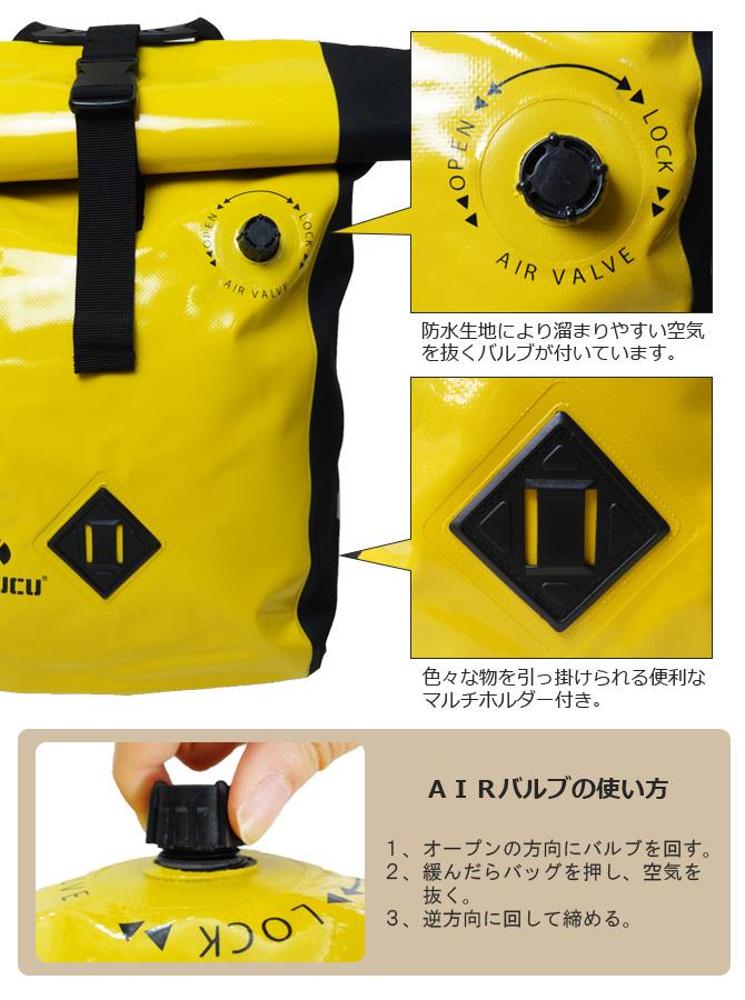 防水リュック PIRARUKU(ピラルク) GP-002 メンズ レディース レインバッグ