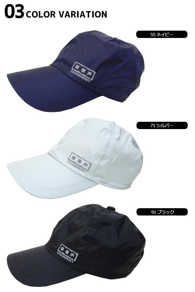 レインキャップ DOQMENT(ドキュメント) C-1 カジメイク メンズ レディース 3カラー 防水キャップ 雨用帽子 雨具