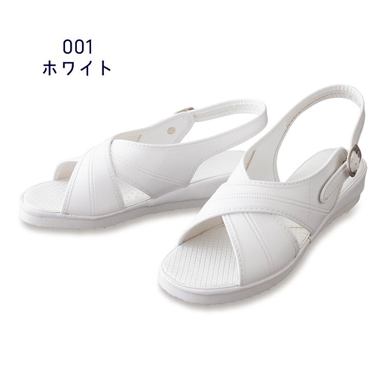 ナースサンダル 女性用 レディース 医療 看護 介護 白衣 ナース服 メディカル アイトス AITOZ AZ-861397