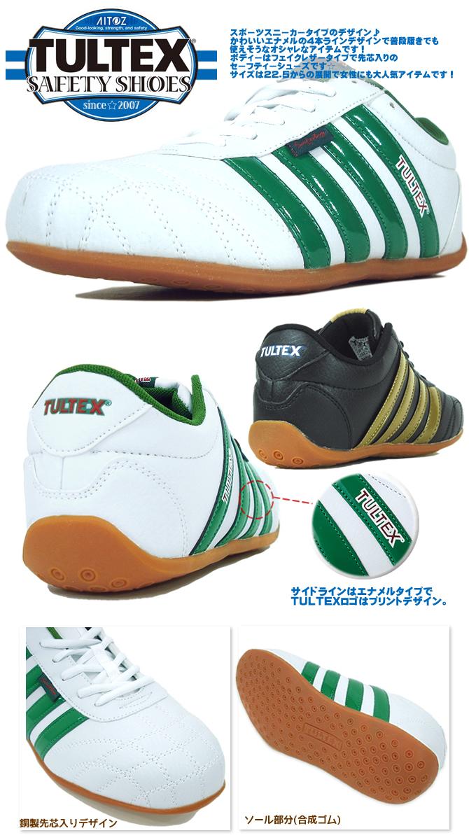 安全靴 スニーカー タルテックス TULTEX 紐タイプ ローカット セーフティーシューズ 作業靴 おしゃれ安全スニーカー メンズ レディース 男女兼用 22.5-30.0cm  アイトス AITOZ AZ-51603