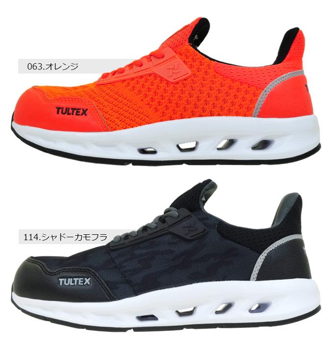 安全靴 スニーカー タルテックス TULTEX 軽量 ニット 紐タイプ ローカット セーフティーシューズ 作業靴 おしゃれ安全スニーカー メンズ レディース 男女兼用 22.5-28.0cm アイトス AITOZ AZ-51652
