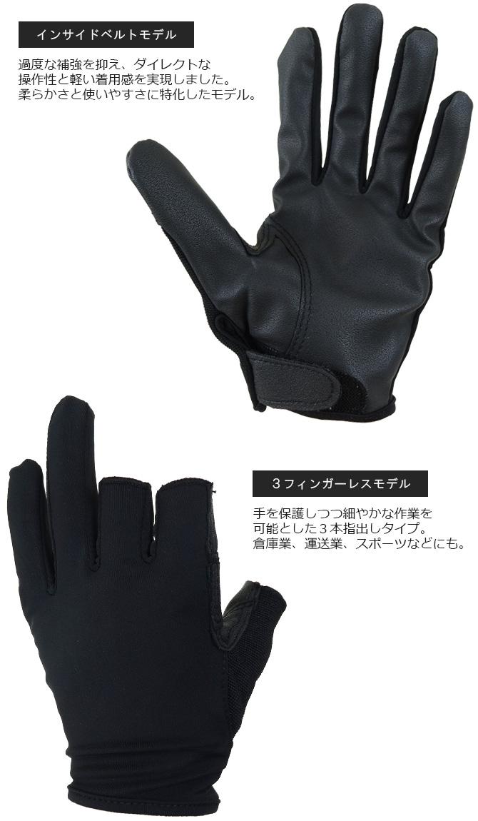 【3点までネコポス可】FUBAR(フーバー) 合成皮革 指出し フィンガーレス 滑り止め手袋 ワークグローブ 作業手袋