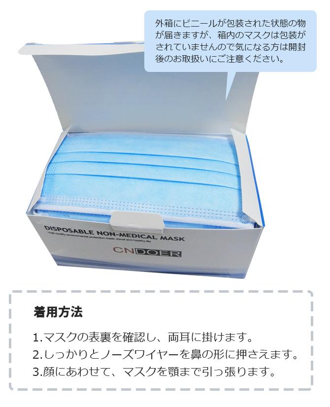在庫処分セール2580円→429円 不織布マスク 衛生マスク 大容量 50枚 プリーツ立体加工 CNDOER  高密度フィルター ノーズワイヤー 大人用 使い捨て 非医療用 高品質