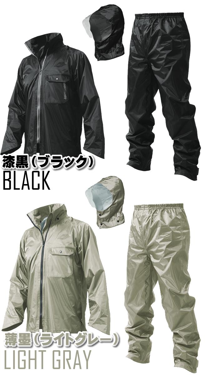 レインウェア マック いぶし銀 上下セット レインスーツ カッパ 合羽 雨具 防水 作業服 作業着 通勤 バイク M-4L Makku AS-4000