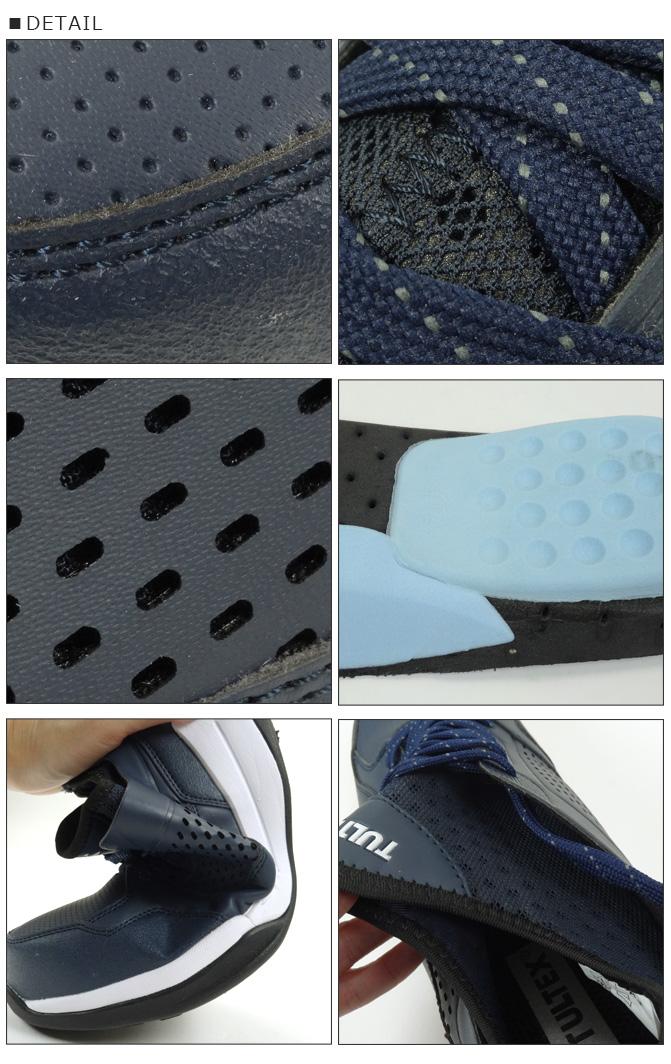 安全靴 スニーカー タルテックス セーフティーシューズ ローカット TULTEX AZ-51654【作業靴_メンズ_レディース】