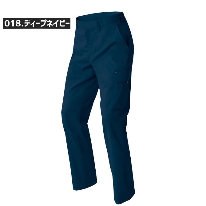 カーゴパンツ ストレッチ アジト AZITO 作業服 ワークパンツ 作業着 作業ズボン オールシーズン アイトス AITOZ AZ-60321