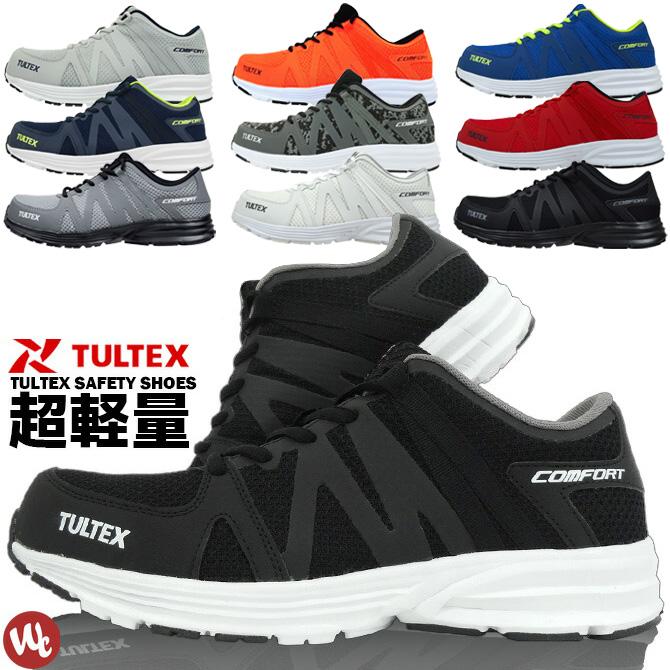 安全靴 スニーカー タルテックス TULTEX 超軽量 メッシュ 紐タイプ ローカット セーフティーシューズ 作業靴 おしゃれ安全スニーカー メンズ レディース 男女兼用 22.5-28.0cm アイトス AITOZ AZ-51649