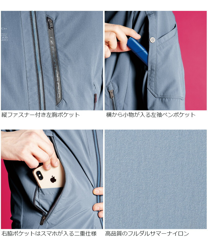 ナイロン2WAYワークジャケット I'Z FRONTIER アイズフロンティア #3680 IZ-3680 3680シリーズ メンズ 春夏 軽量 薄手 作業服 作業着