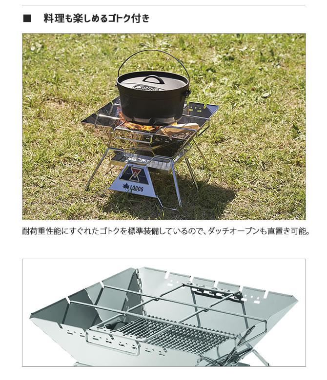 焚き火台 LOGOS ロゴス the ピラミッドTAKIBI L 81064162 五徳(ごとく) かまど バーベキュー BBQ アウトドア キャンプ レジャー