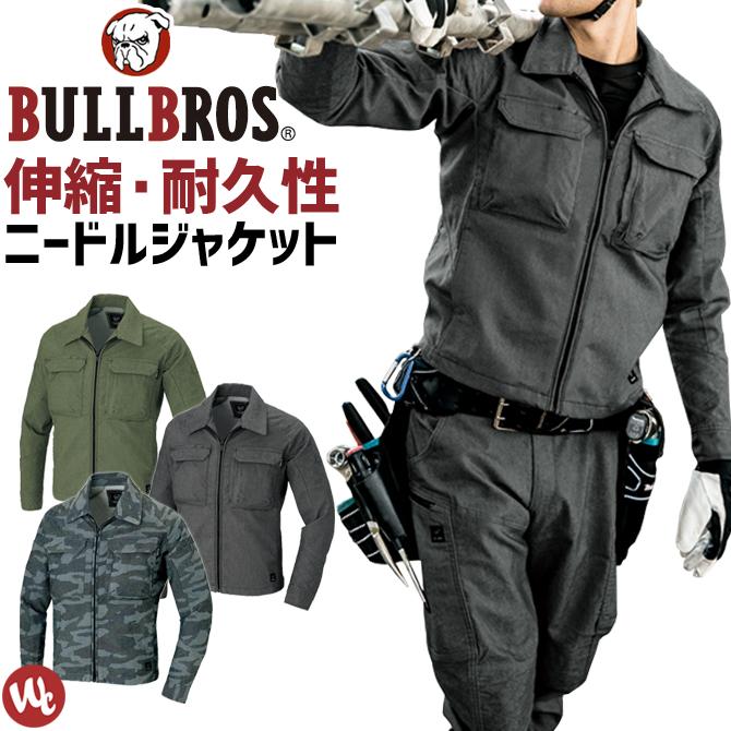 作業服 ニードルジャケット BULLBROS(ブルブロス) アイトス AZ-89001 メンズ レディース アイトス オールシーズン ワークジャケット