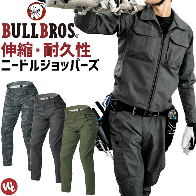 ワークパンツ ニードルジョッパーズ ノータック BULLBROS(ブルブロス) アイトス AZ-89101 メンズ レディース オールシーズン 作業服