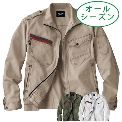 自重堂 Jichodo 51700 Jawin 作業服 オールシーズン 長袖ジャンパー ブルゾン 消臭抗菌