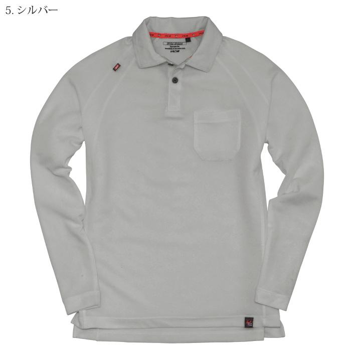 [バートル] 103 長袖ポロシャツ