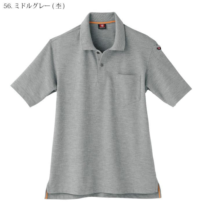 [バートル] 507 半袖ポロシャツ