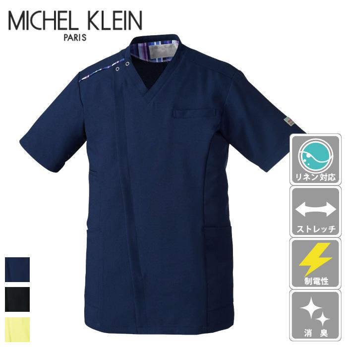 [ミッシェルクラン] MK0003 ファスナースクラブ(男)