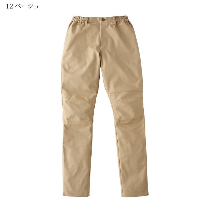 [KAZEN] KZN865 男女兼用パンツ