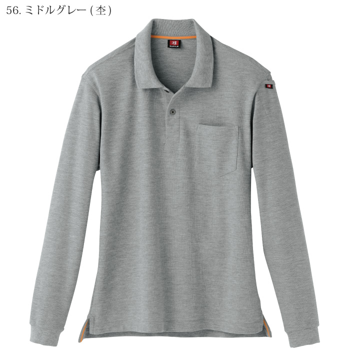 [バートル] 505 長袖ポロシャツ