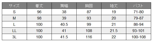 [wacoal] HI107 ワンピース