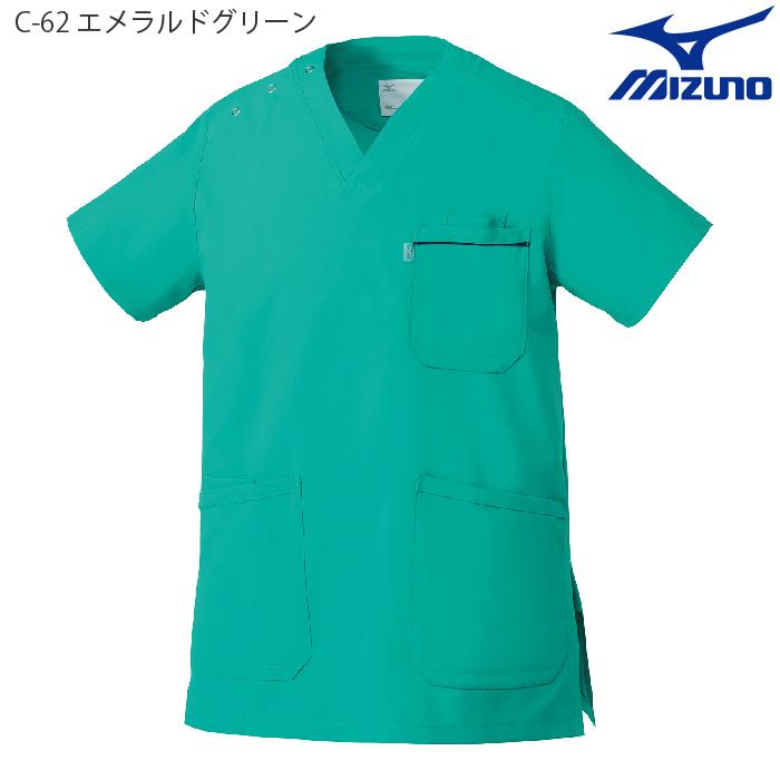 [ミズノ] MZ0018 スクラブ(兼用)