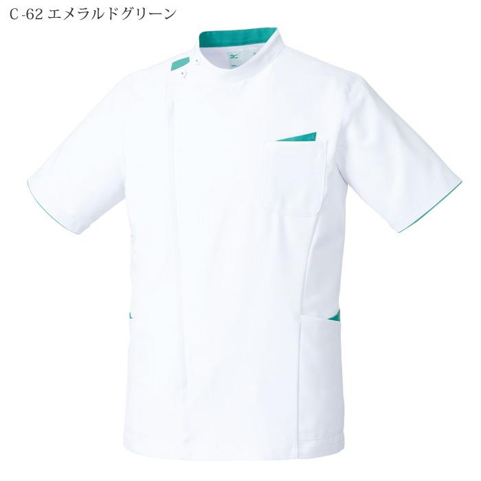 [ミズノ] MZ0161 ジャケット(男)